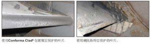 风机零件碳化钨包镀层抗磨损