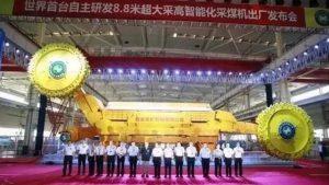 世界首台自主研发的8.8 米超大采高智能化采煤机
